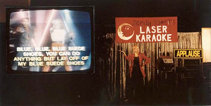 laser karaoke show main display